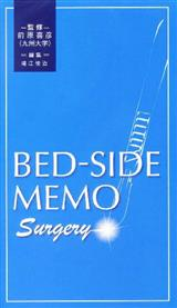 BED—SIDE MEMO Surgery